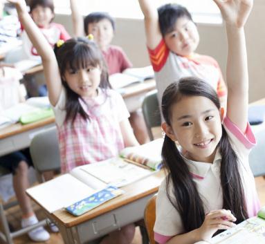 志贺英语教育举手