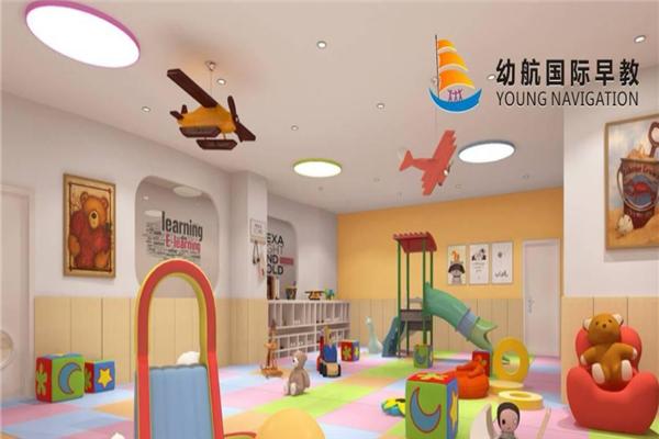 幼航国际早教活动室