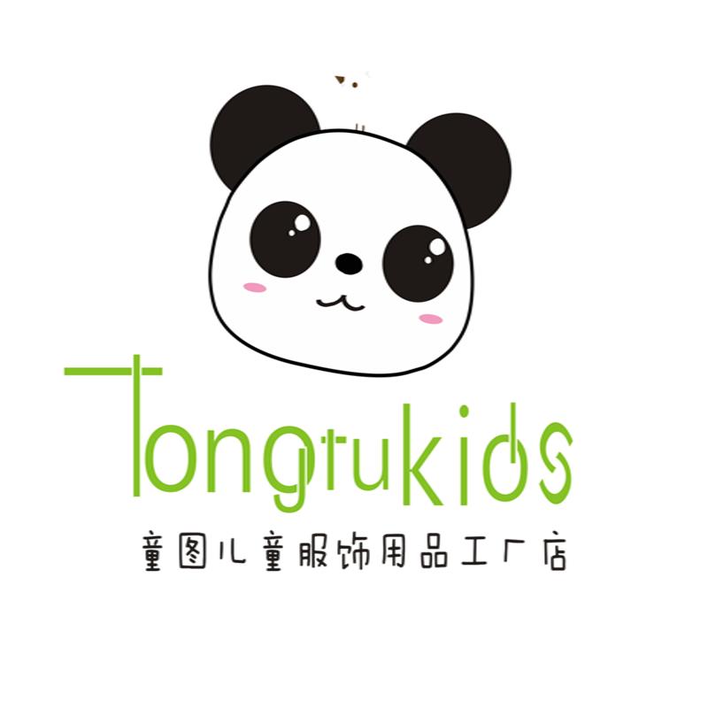 童图儿童服饰用品工厂店加盟