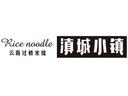 滇城小镇品牌logo