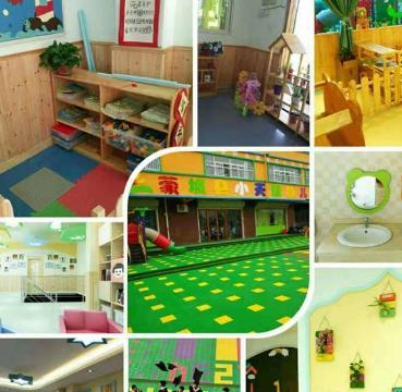 帝景苑幼儿园教室