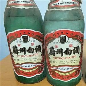 蔚州老酒醇厚柔和