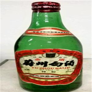 蔚州老酒甘美净爽