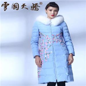 雪国天骄时尚