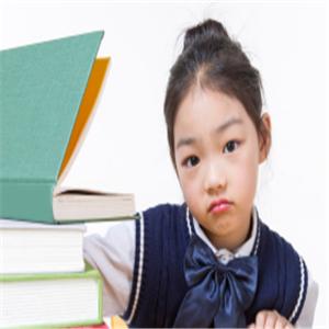 中建华研教育学习