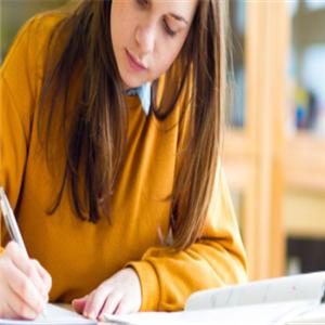 中意在线教育写字