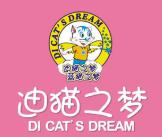 迪猫之梦童鞋加盟