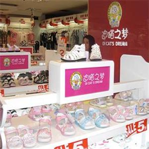 迪猫之梦童鞋门店
