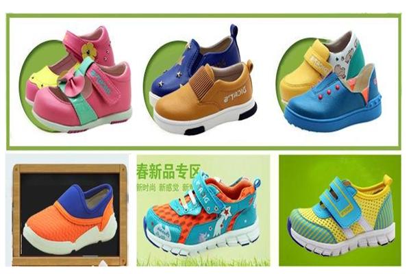 迪猫之梦童鞋款式多