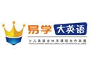 易学大英语品牌logo
