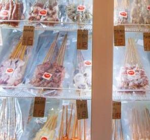 云鍋火鍋食材超市美味