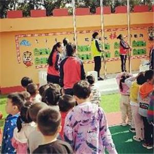 皇御苑幼儿园学生