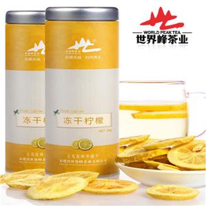 世界峰茶业冻干柠檬