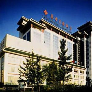 东方儒家花园酒店加盟