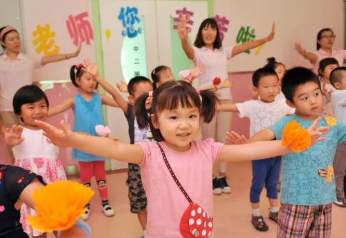 师范幼儿园加盟