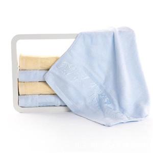 中国结竹纤维毛巾蓝色