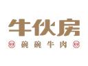 牛伙房碗碗牛肉品牌logo