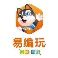 易编玩在线编程品牌logo