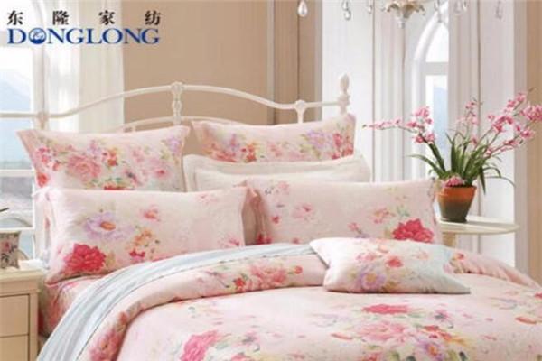 东隆家纺粉色