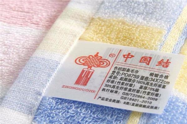 结竹纤维毛巾商标