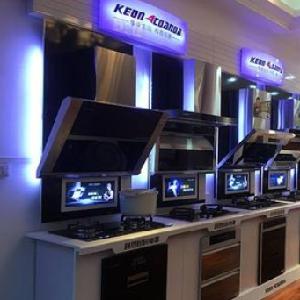 科恩电器厨房电器
