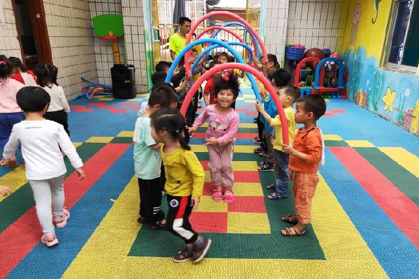 蓝海幼儿园课件活动