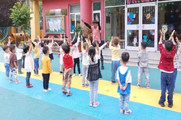 蓝海幼儿园课件操