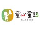 童心童语托育中心品牌logo