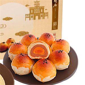 陶陶居月饼招牌