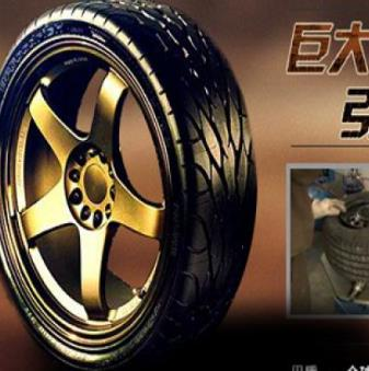 巴盾轮胎安全升级中心品质