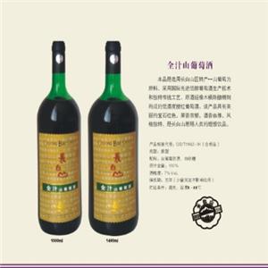 长白山葡萄酒产品介绍图