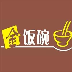 金饭碗中式快餐加盟