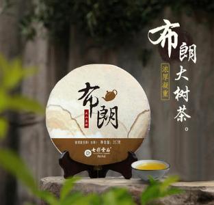 布朗山大树茶加盟