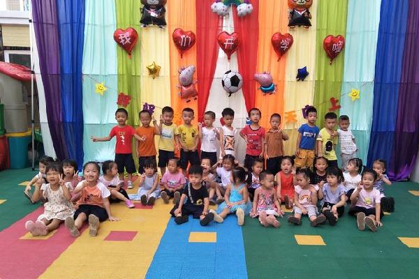 金蓓蕾幼儿园开学典礼
