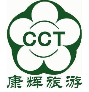 康辉国际旅行社加盟