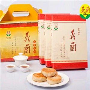 义兰饼店包装