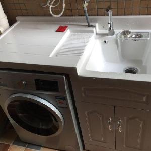 希箭卫浴洗衣机