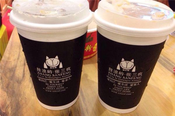 店张三疯奶茶店无添加剂