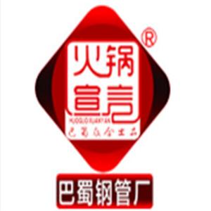 火锅宣言小郡肝火锅串串香加盟