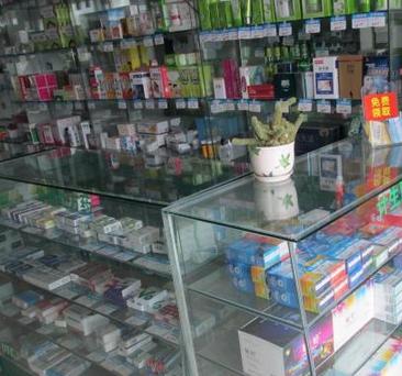 人民药店药品