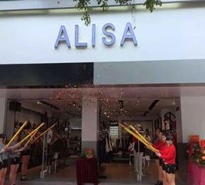 艾丽莎时尚女装店面