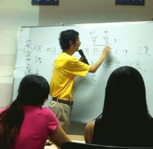飞鸟日语教学