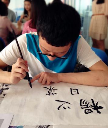飞鸟日语学习