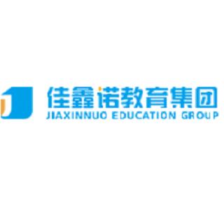 佳鑫诺教育加盟