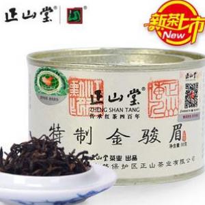 正山堂茶业新品