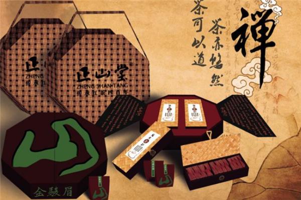 正山堂茶业产品