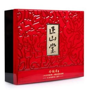 正山堂茶业礼盒