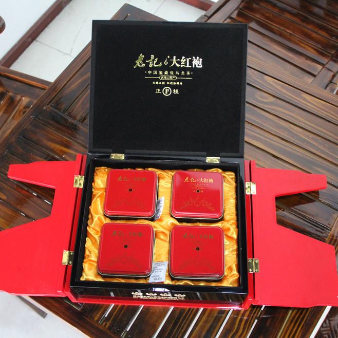 老记大红袍茶叶展示