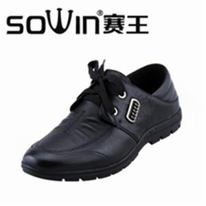 赛王皮鞋舒适