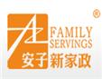 安子新家政护理加盟